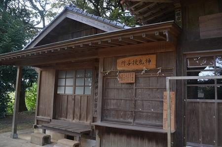 20190915繁昌鹿嶋神社18