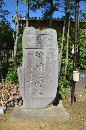 20190915鉾神社24