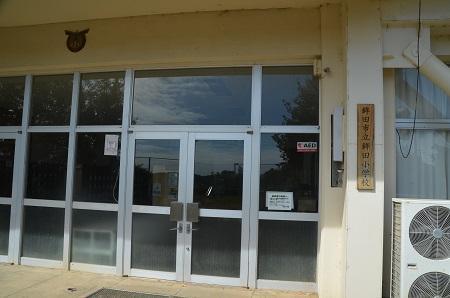 20190915鉾田小学校11