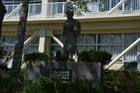 20190915鉾田小学校17