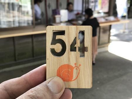 20190920大原神社10
