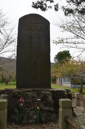 20190921永井小学校03