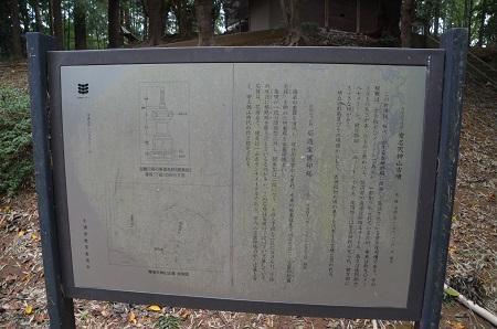 20190921常名神社19