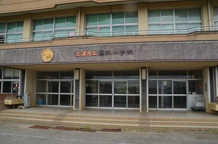 0190921藤沢小学校11