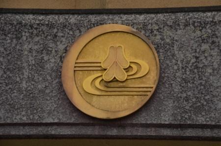0190921藤沢小学校13