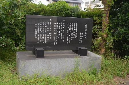 0190921藤沢小学校23