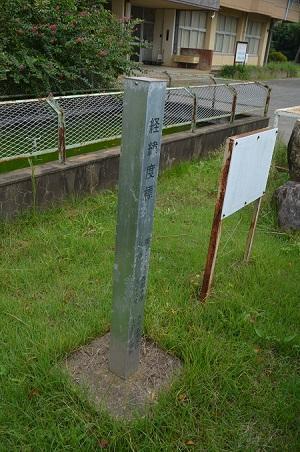 0190921藤沢小学校21