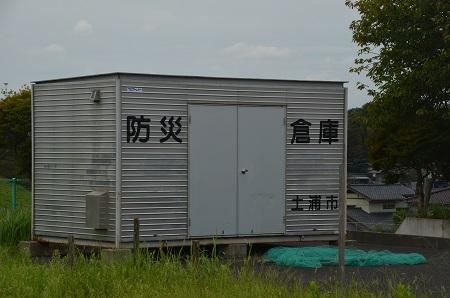 0190921藤沢小学校28