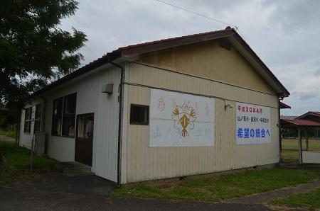 20190921山ノ荘小学校14