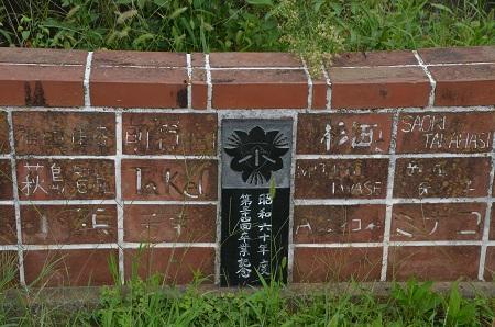 20190921山ノ荘小学校34