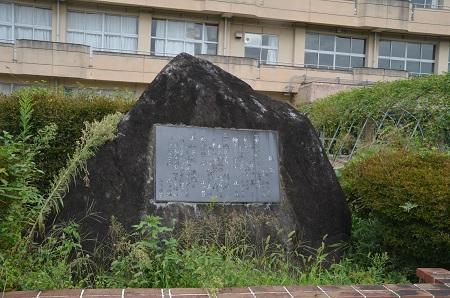 20190921山ノ荘小学校33