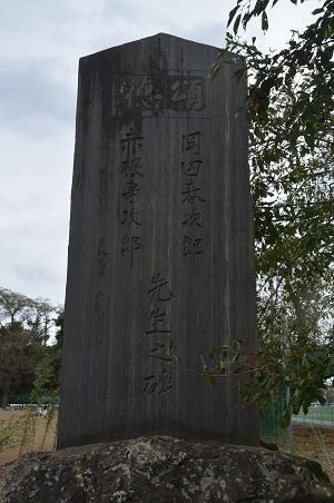 20190921山ノ荘小学校31