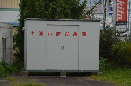 20190921斗利出小学校36