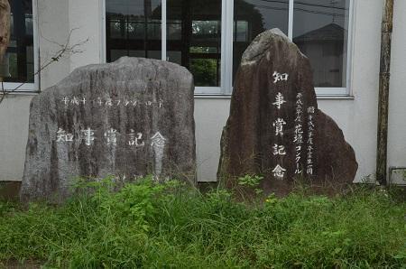 20190921斗利出小学校33