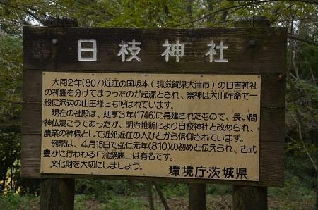 20190921土浦日枝神社10