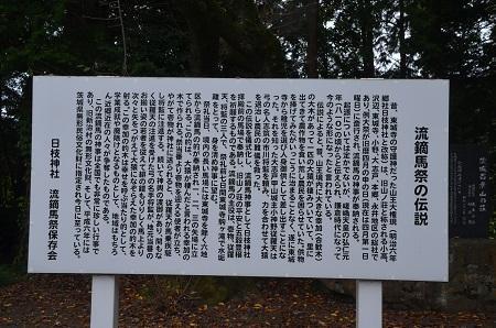 20190921土浦日枝神社18