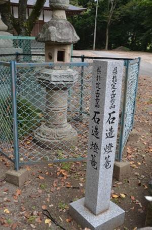 20190921土浦日枝神社22