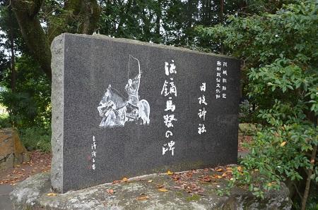 20190921土浦日枝神社19