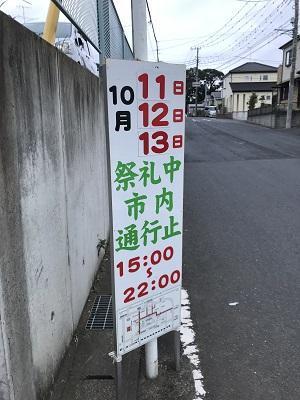 20190923八幡坂03