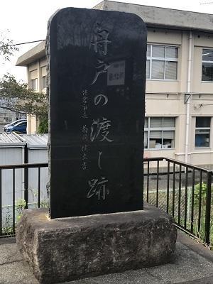 20190927舟戸渡し12