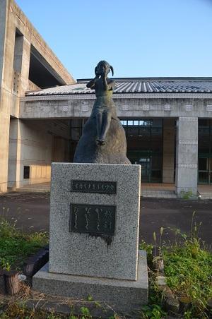 20191002七会西小学校23
