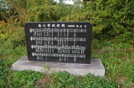 20191002七会西小学校20
