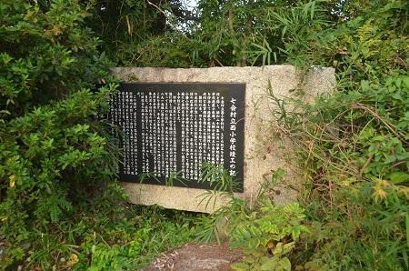 20191002七会西小学校19