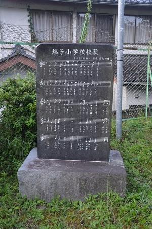 20191002 小塩小学校11