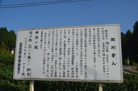 20191002上古内鹿島神社04