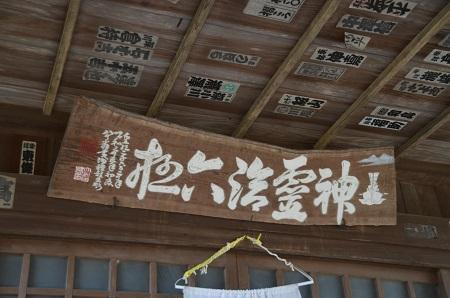 20191002阿波山上神社13