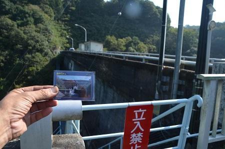 20191002藤井川ダム