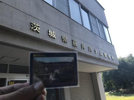 20191002藤井川ダム02