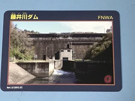 20191002藤井川ダム14