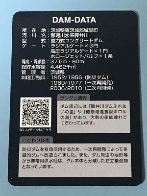20191002藤井川ダム15