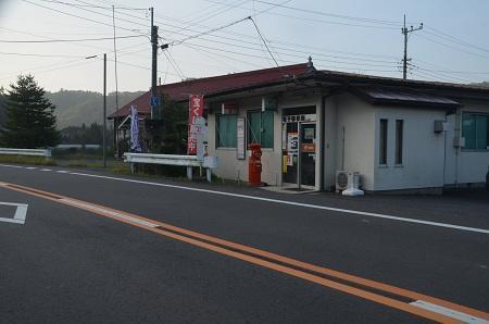 20191002丸ポスト城里01
