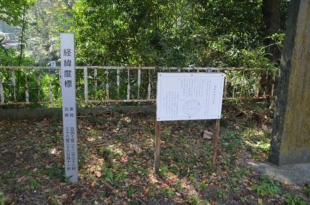 20191002小松小学校16