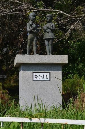 20191002小松小学校15