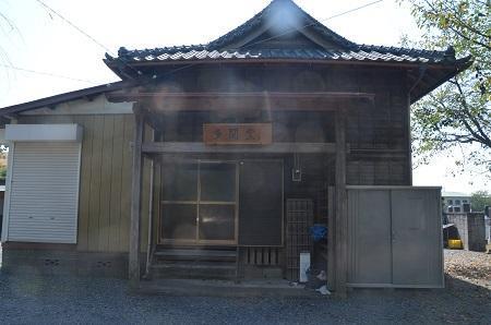 20191002茨城百景 石塚薬師 那珂西城址12