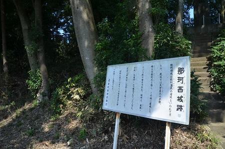 20191002茨城百景 石塚薬師 那珂西城址18
