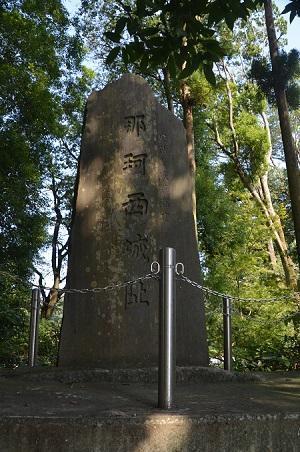 20191002茨城百景 石塚薬師 那珂西城址19