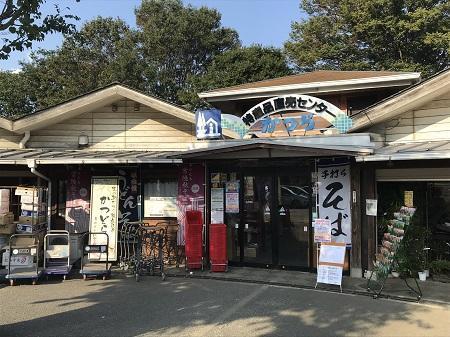 20191002道の駅かつら06