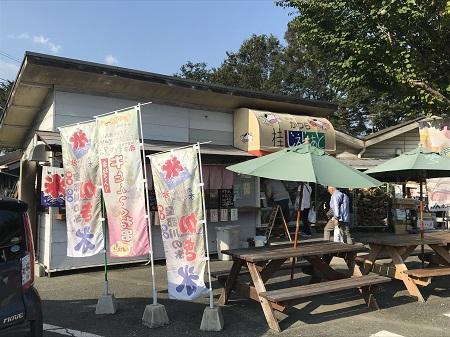 20191002道の駅かつら12