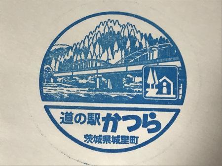 20191002道の駅かつら13