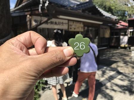 20191005菊田神社13