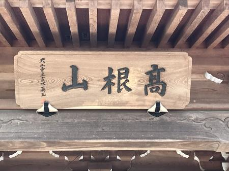 20191002花の寺 大山寺08