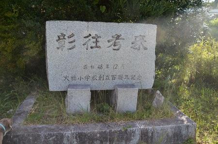 20191007大橋小学校12