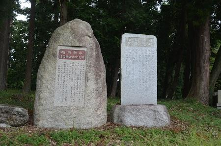 20191007稲田神社24