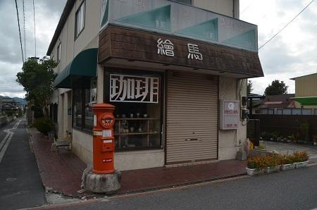 20191007丸ポスト笠間09