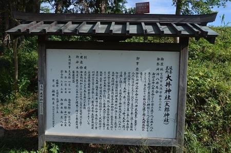 20191007大井神社03