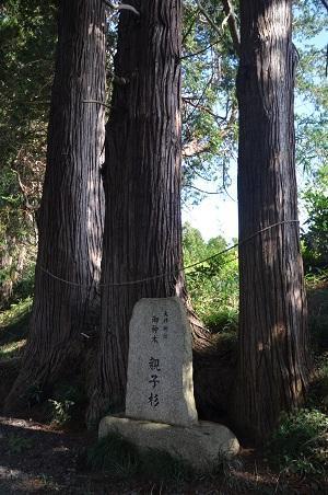 20191007大井神社08